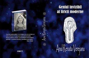 Geniul invizibil, Mihai Cimpoi, Renata Verejanu, Alex Ştefănescu, Ioan Aurel Pop